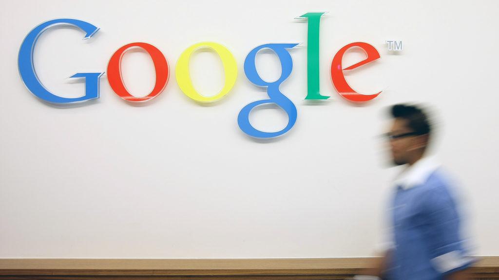 googlesoftwareinnovation